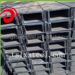 stainless steel unistrut channel/Steel channel sizes/U CHANNEL