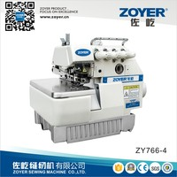 ZY766-4F Zoyer Siruba Super High Speed Overlock Sewing Machine