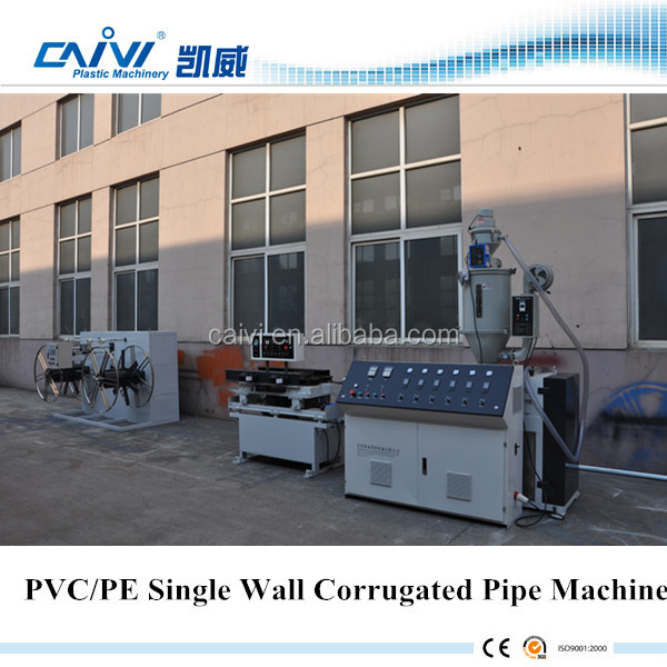 plastic wire cable machine electrical wire cabile making machine
