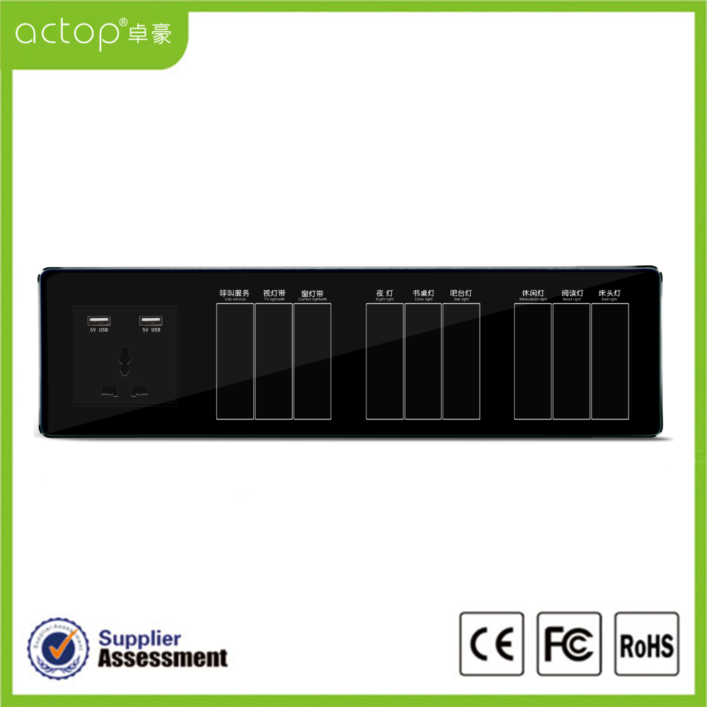 ACTOP China Intelligent Hotel Room Light Control With Smart Lighting