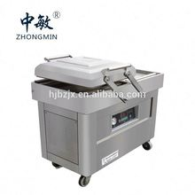 automatic new plastic biscuit/cake/bread vacuum packing machine