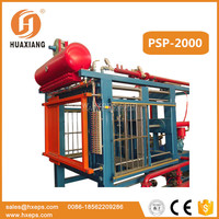 Top Grade in China Fruit And Vegetable Packing Machine