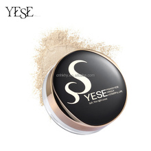 Soft Light Loose Powder Micro Loose Powder Silky and Fine as fog blooming lasting makeup
