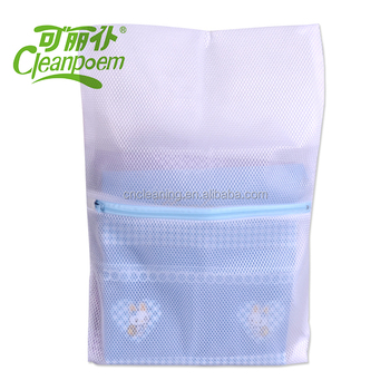 Washing laundry bag/ Mesh Laundry Washing Bag