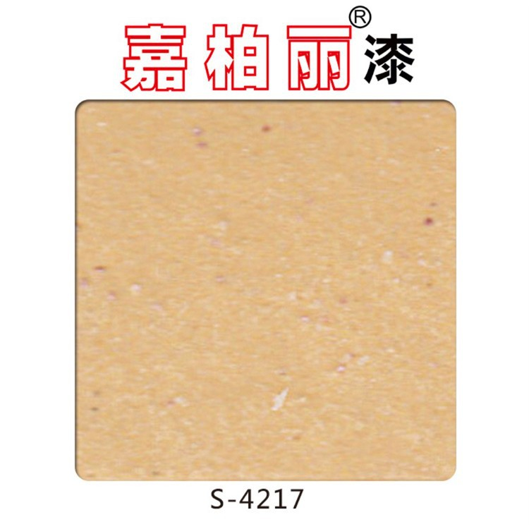 Caboli electrically conductive spraying dry stone powder paint