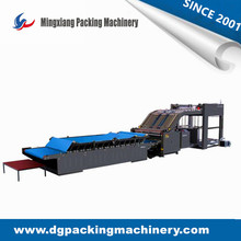 1300mm 1450mm high precision fully automatic board paper laminating machine flute laminator