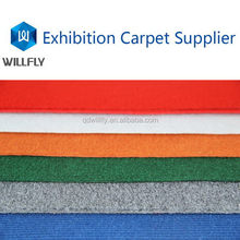 Best quality most popular commercial super soft polyester carpet