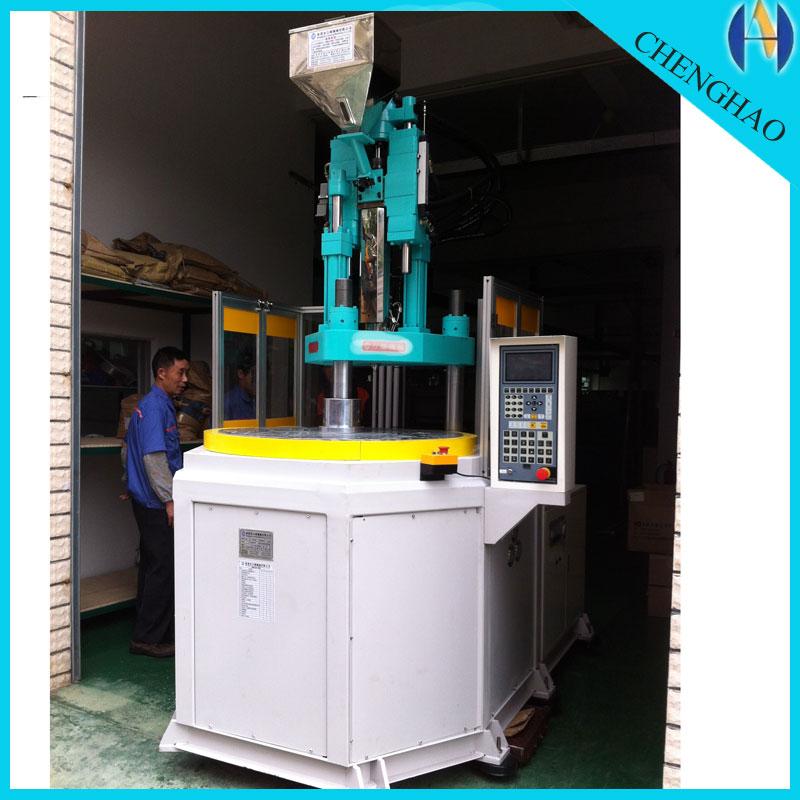 overmolding machine
