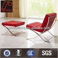 Classic designer chair,designer chair replica,designer chair SF-505