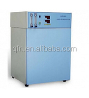 Most latest technology intelligent CO2 incubator,Carbon dioxide incubator-HHCP series
