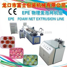 Fushi Factory Direct Sales EPE foam fruit net extruder machine , PE fruit foam net making machine CE and ISO9001