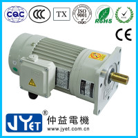 JNAP-22FEX 1/4HP (0.2KW) speed reducer for parking system vertical eccentric series speed reducer