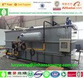 DAF Paper mill waste water treatment equipment