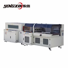Tea Box Automatic Thermal Shrink Packing Machine In Shanghai Factory