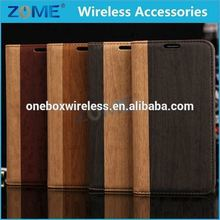 For Samsung S5 Wooden Leather Case