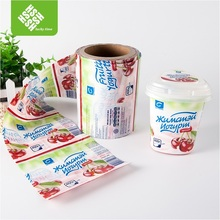 Custom Printed PVC/PET Plastic Heat Wrap Shrink Sleeve Label for Bottle