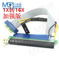 PCI-e Express 1X to 16X with molex power Riser Card Extender Adapter Extension Flexible Cable
