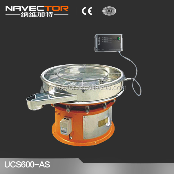 china supplier sesame seed sifter equipment