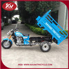 Guangzhou cargo use three wheel motorcycle 150cc gas motorcycle cheap for sale hot sell in 2015 with good quality