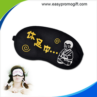 Personalized Design Digital Photo Printing Elastic Sleeping Eye Mask