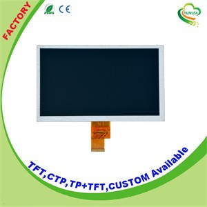 1024xRGBx600 dots 500cd/m2 brightness 8 inch lcd monitor