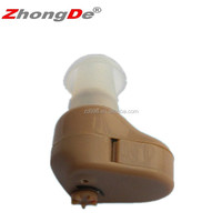 2015 new best ite hearing aid to sound amplifier or ear zoom