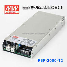 RSP-2000-12 PFC 100A 12V factory control automation RF Digital broadcast MEANWELL parallel PV SWITCHING laser power supply