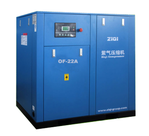 portable diesel screw air compressor for sale