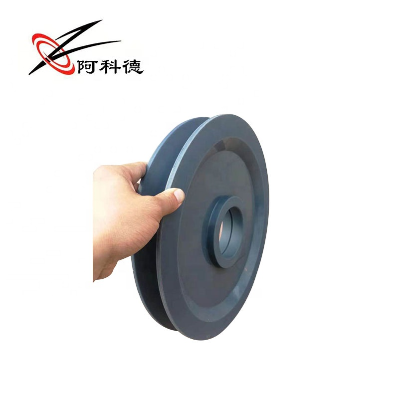 custom high quality size plastic rail pulley tower crane wheel Heavy duty <strong>centrifugal</strong> <strong>clutch</strong> pulley