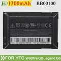 BB00100 compatible mobile phone battery gb t18287 with high capacity