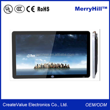 Supper thinner Dual core Android /Wins OS advertising lcd China display
