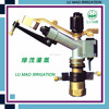 1 Quot Farm Irrigation Agricultural Sprinkler