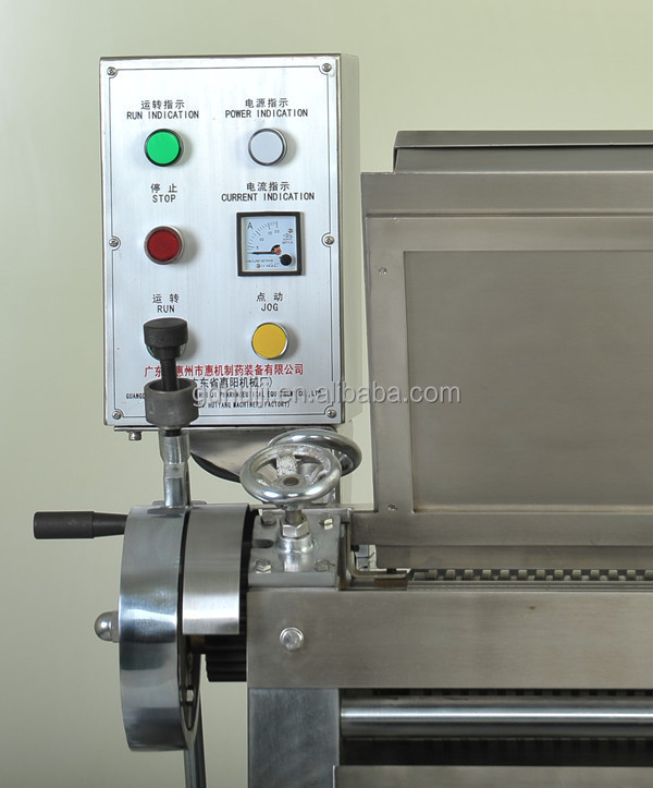ZWJ-76-III AUTOMATIC herbal medicine pill making machine