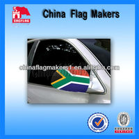 South Africa Polyester Car Wing Mirror Cover Flag