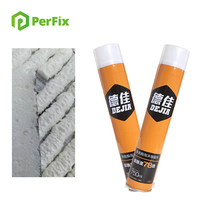 Bottle foam spray for seal small cracks and gaps gun-type component polyether pu