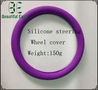 New design honeycomb protective silicone car steering wheel cover, wholesale good touching silicone