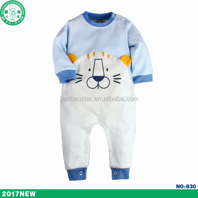 Baby Clothing - Embroidered Baby Romper Covering the footies