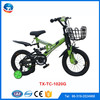 2015 New Design Safe Children Bicycle With Four Wheel Bike