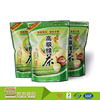 Manufacturer Custom Printed Stand Up Ziplock Top Foil Lined Plastic Coffee Doypack Empty Tea Bag Biodegradable