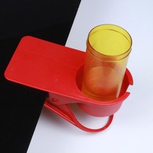 Plastic Cup Clip Coffee Beer Table Cup Holder For Sofa