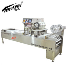 Poultry MAP gas flushing vacuum tray sealer, tray vacuum packing machine
