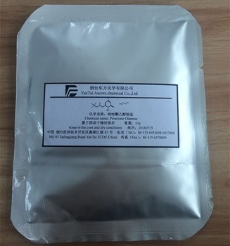 Supply High Purity Piroctone Olamine Powder