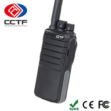 D-518 VHF UHF DPMR Handheld Transceiver Digital Fm Multifunction Radio