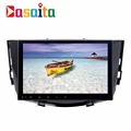 "Dasaita 9"" Android 7.1 2+16GB Quad Core double din car gps navigation gps dvd player without cd loader for Lifan X60 2015"