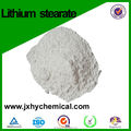 CAS NO 4485-12-5 factory supply chemical grade powderLithium stearate used as lubricant