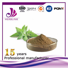 Peppermint Extract Powder nature made
