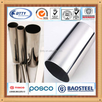 High quality 201 stainless steel seamless tube