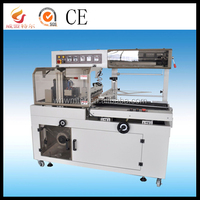 cutting and wrapping machine