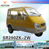 Haojin Dayun Zongshen Lifan SR200ZK-2W complete closed Passenger Tricycle