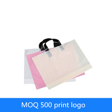 High quality custom logo print full color resealable plastic handle bags with bottom